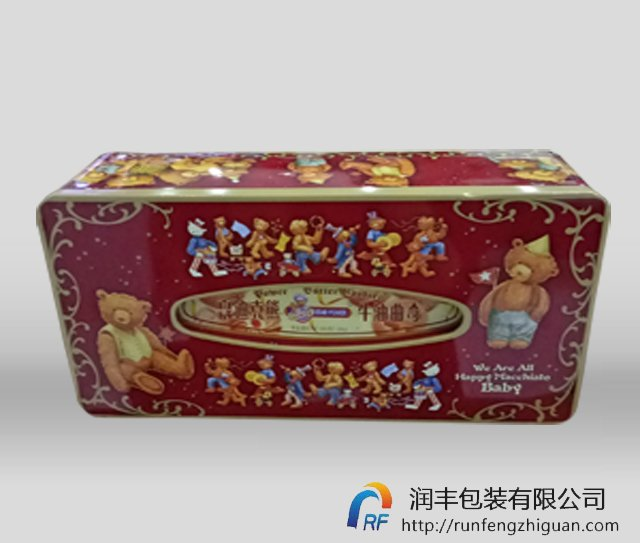 拆开包装,对照制作方法将包装变成名片盒,文具盒等